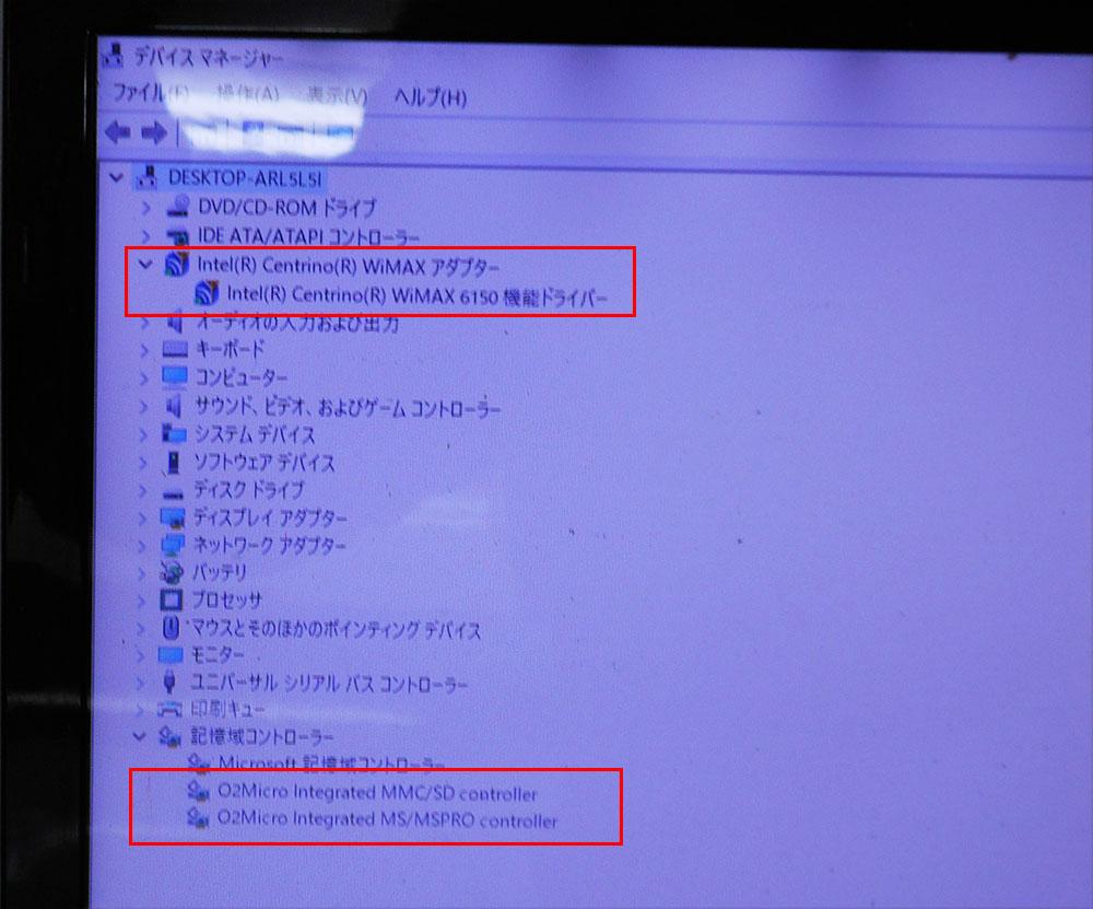 o2micro メモリー カード ドライバ windows10