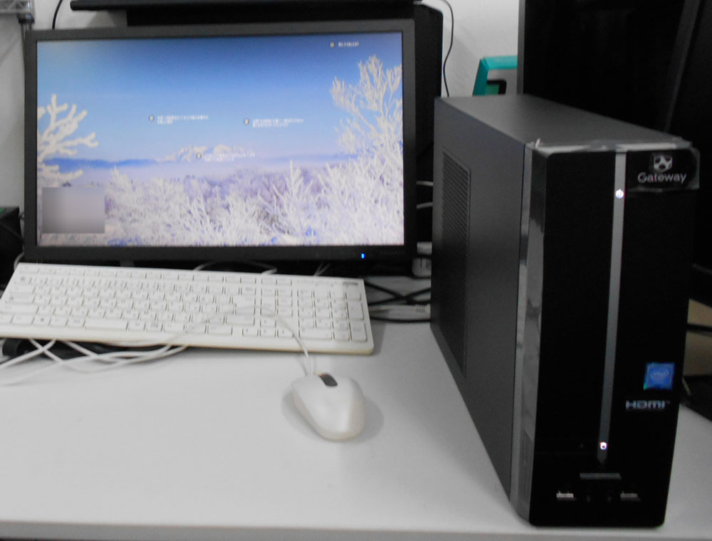 Gateway SX2995-A14F Windows10が起動しない | パソコンドック24名古屋 ...